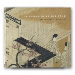 In Search of Prince Genji - Japan in words and images