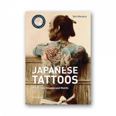 Japanese Tattoos: Meanings, Shapes and Motifs