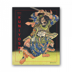 Kuniyoshi Illustrated Edition